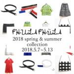 20180507_phulaphula_main