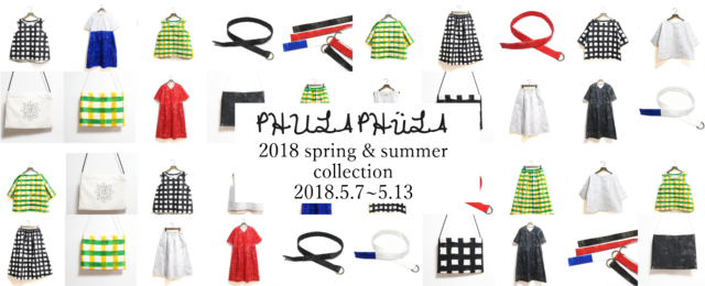 PHULA PHuLA 2018 spring & summer collection