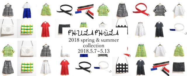 PHULA PHuLA 2018 spring & summer collection