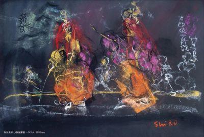 Gallery Collection + Shiro Waki Exhibition