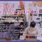 ", 【協力事業】punto ""OPEN STUDIO"""