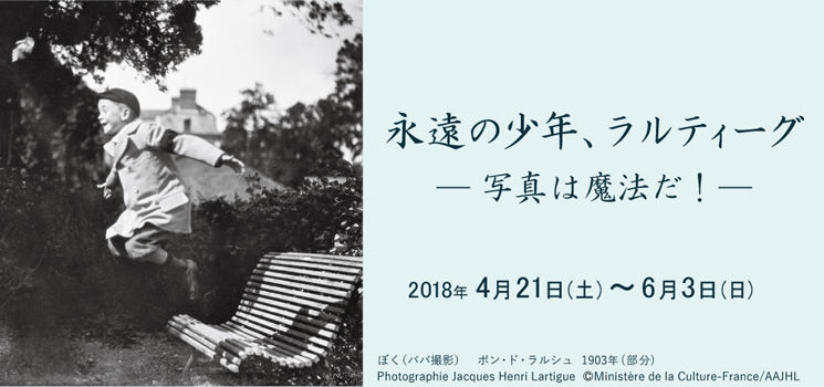 Photo Exhibition