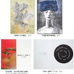 exhibition_201804_2