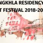 , Songkhla Art Residency(ソンクラー/タイ)
