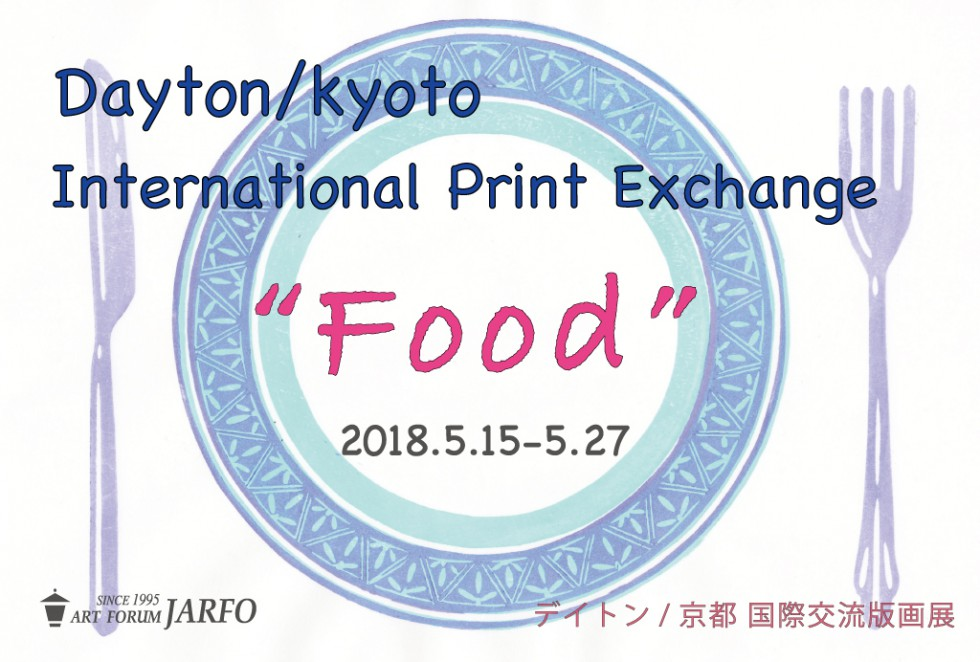 Dayton / Kyoto International Print Exchange