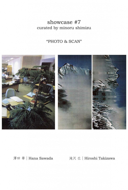 "showcase #7 ""写真とスキャン"" curated by minoru shimizu-"