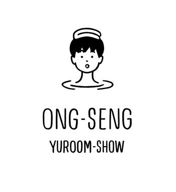 白根ゆたんぽ個展「ONG-SENG」