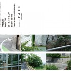 ", Yuki Moriya solo exhibition ""It come down from the mountain"""
