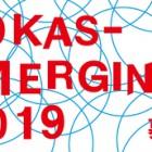, 【TOKAS-Emerging 2019】Calling for application
