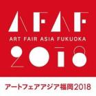 , AFAF AWARDS 2018