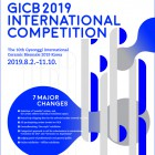 , GICB2019 International Competition