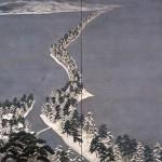 asada amanohashidatesetsugozu 1972