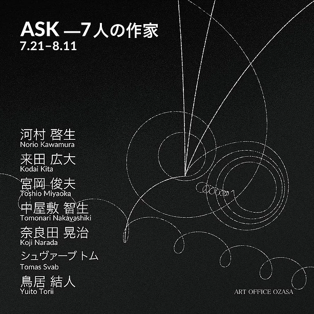 ASK – 7 Artists Exhibition