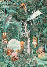 秋季特別展 「水木しげる 魂の漫画展」