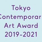 , 【Tokyo Contemporary Art Award 2019-2021】Calling for application