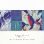 musahi_atsuhiko_dm