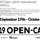 , SeMA Nanji Residency Program 2019 Open-Call for International Residency