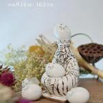 スクリーンショット 2018-09-05 18.32.38