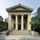 , (日本語) ARKO 大原美術館レジデンスプログラム公募