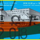 , 【協力展覧会】奈良県立大学 現代アート展「船 / 橋わたす 2018」