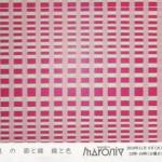 11.6-3F-450x303