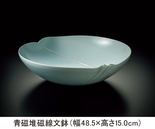 Shinno Iwao Exhibition