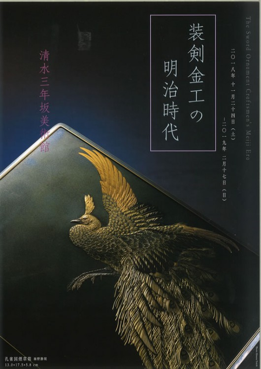 18_11_24_01
