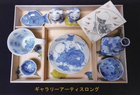 Rakai Exhibition