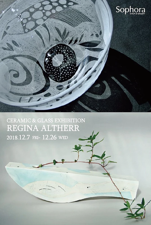 REGINA ALTHERR EXHIBITION