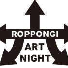 , Roppongi Art Night 2019 Open Call Project