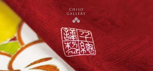 chisokinsei-2