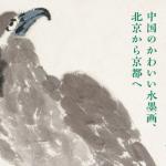 img_hakuseki2019-2_ja