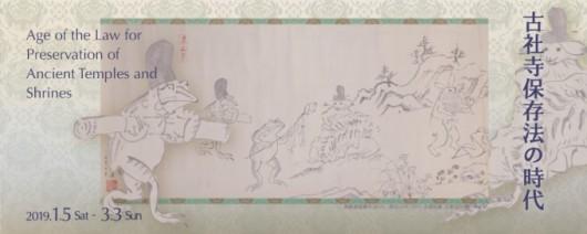 koderahozonhou-680x272