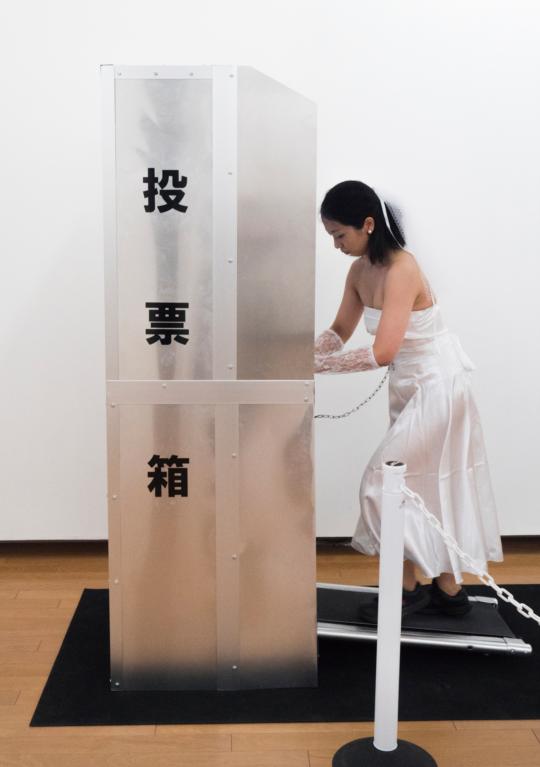 "IGAWA Yoshie solo exhibition ""The Machine of Forcible Democracy"" – Beyond HEISEI -"