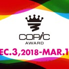 , The COPIC AWARD 2019