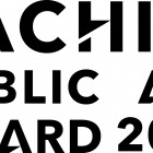 , Tachihi Public Art Award 2020