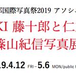 スクリーンショット 2019-03-12 19.34.24