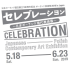 , CELEBRATION -Japanese-Polish Contemporary Art Exhibition-