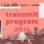 スクリーンショット 2019-04-02 20.11.10