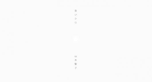 スクリーンショット 2019-05-11 18.24.10