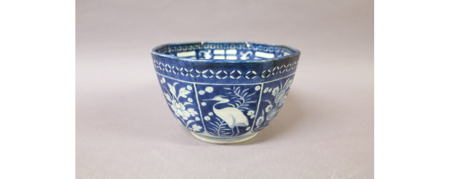 Blue and white porcelain Exhibition