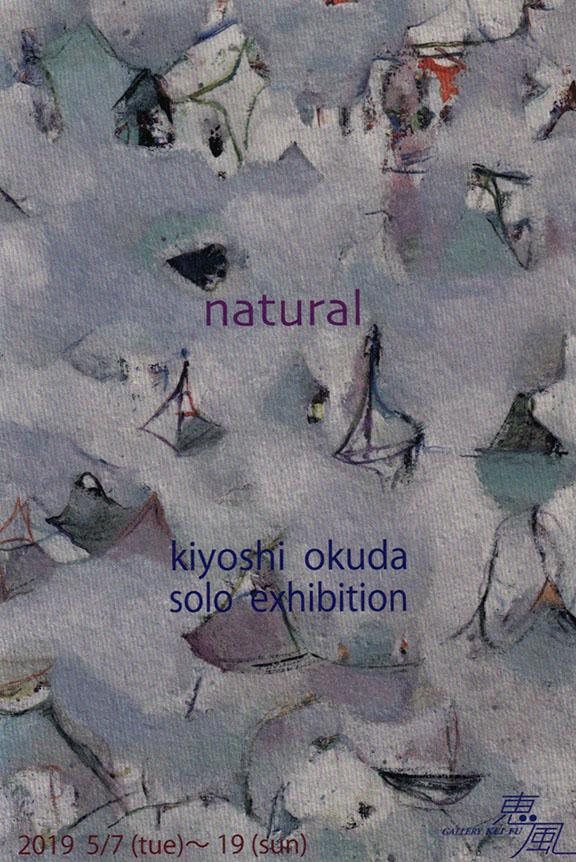 natural OKUDA Kiyoshi