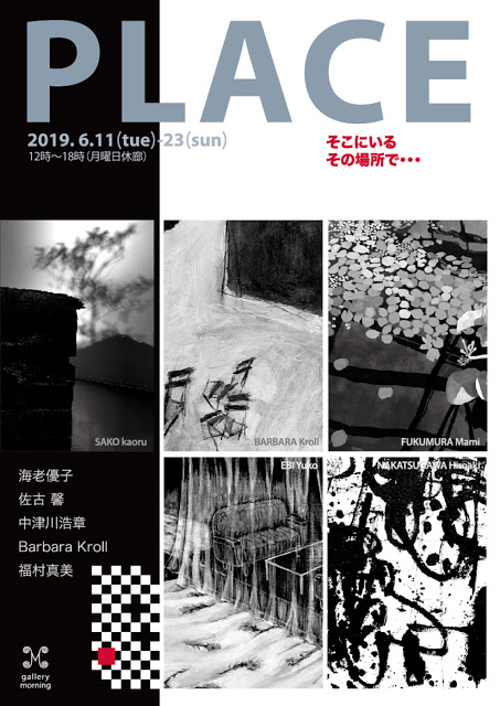 """PLACE"" Exhibition"