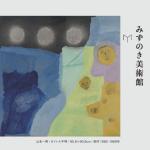 mizunoki_8_ol-1