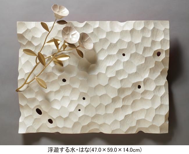 Shigehito Matsuda Exhibition