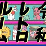 20190617_nakamura_kyoko