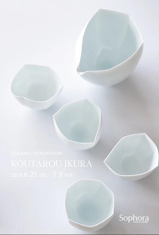 KOUTARO IKURA EXHIBITION