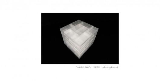 YM_アートボード-1-1-1024x523