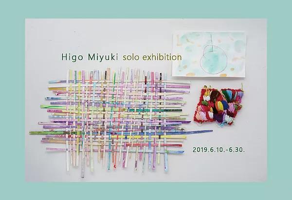 Higo Miyuki solo exhibition