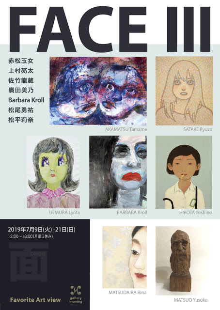 FACE III Exhibition
